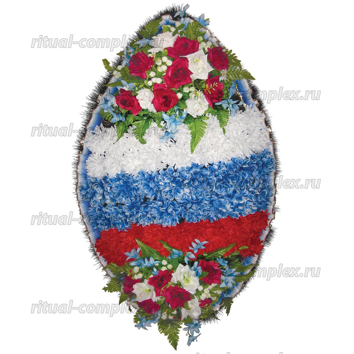 Венок патриотический №7