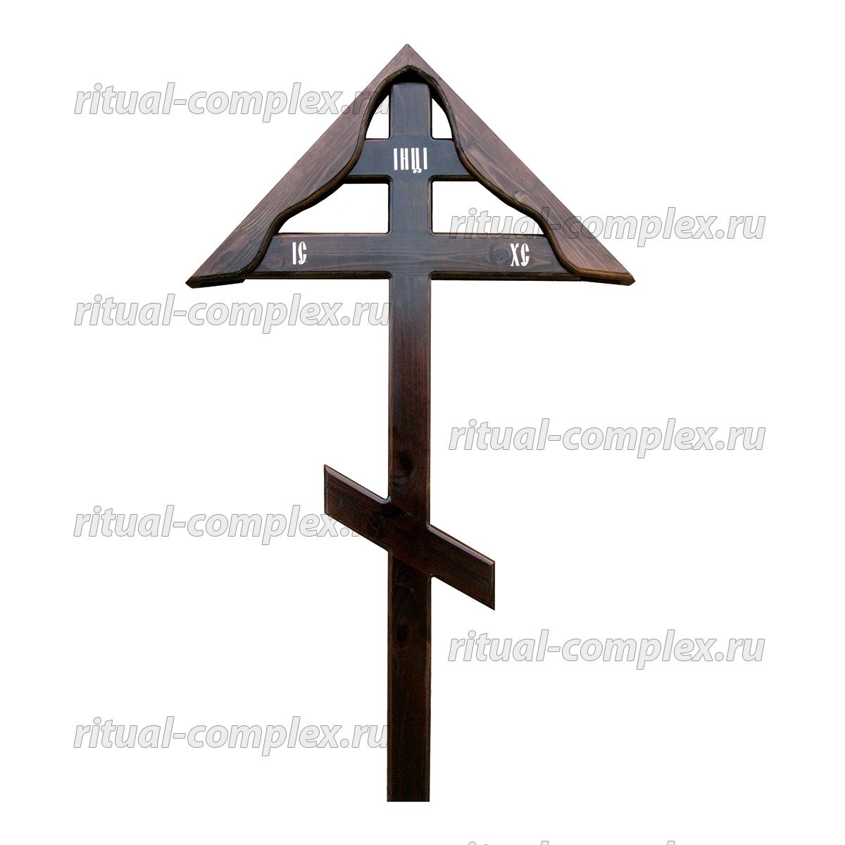 """Крест из дерева """"Классика сосна с крышей"""""""